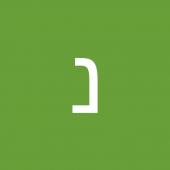 נחמיה מאיר כהן