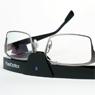 Photo of PixelOptics מציגה משקפיים ביוניות