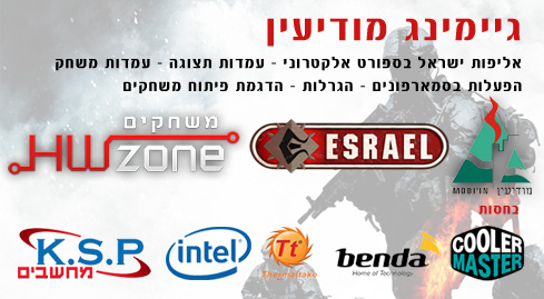 Photo of the Israeli Championship in e-sports