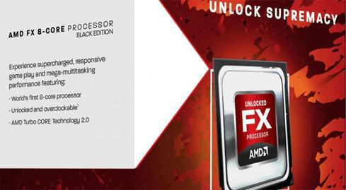 Photo of ה-FX של AMD נחטף מהמדפים