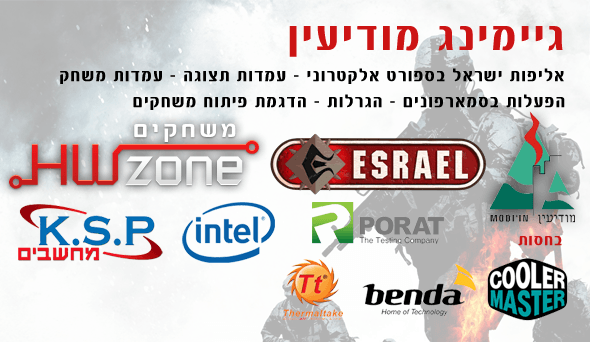 Photo of Gaming-Intelligence: Cash prizes of thousands of shekels and lotteries for the audience
