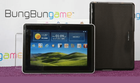 Photo of Tablet Business Fusion will be displayed at CES 2012