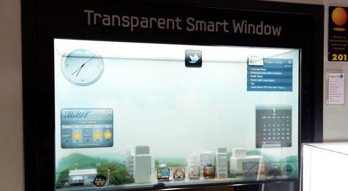 Photo of החלון החכם של סמסונג