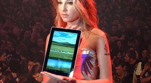 Photo of Huawei: מכשיר חכם לכולם