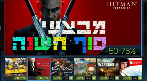 Photo of Steam: End of year promotions are already here