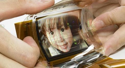 Photo of LG: נחשוף סמארטפון עם מסך גמיש עד סוף השנה