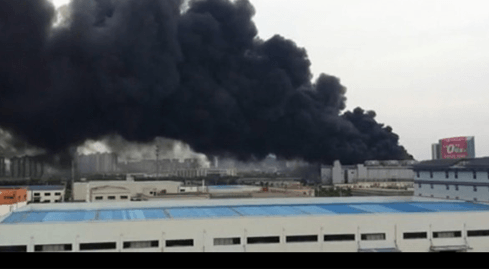 Photo of a huge fire broke out at one of Hynix's facilities
