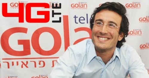 Photo of Golan Telecom launches fourth generation and 20 gigabytes of surfing volume
