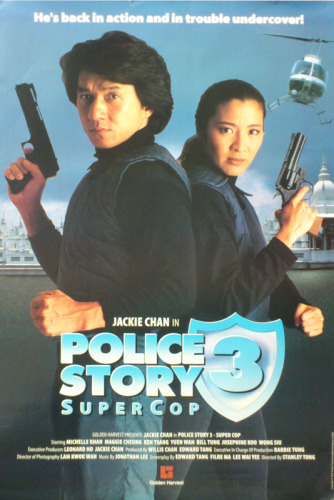 police-story-3-super-cop-poster-jackie-chan