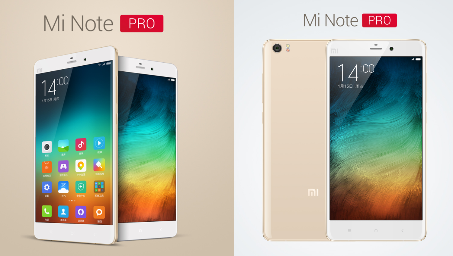 Photo of Mi Note Pro: Xiaomi's biggest test