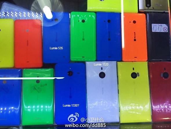 תמונה שכביכול מראה את מכשיר ה-Lumia 1330 במפעל (מקור: weibo)