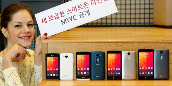 Photo of LG is excited, revealing its new mid-range devices ahead of time