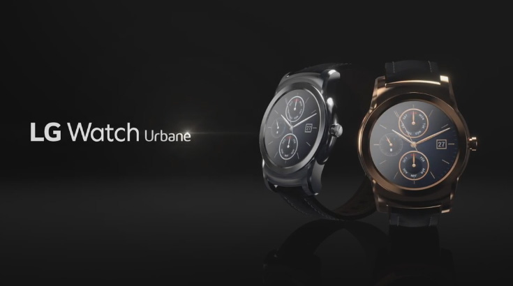 Photo of LG reveals how much the most advanced smart watch on the market will cost
