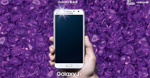 Photo of Another letter to the collection: Galaxy J5 and Galaxy J7 launched
