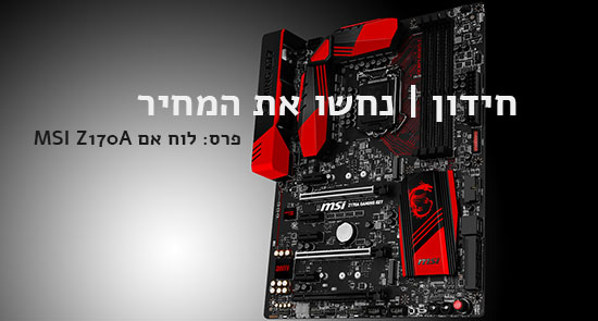 Photo of Want a new motherboard as a gift? Guess His Price | Winners