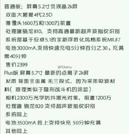 פרטי זוג הסמארטפונים של Xiaomi, כפי שהובאו במקור בסינית צחה - על ידי משתמש שכר הוכיח עצמו כבעל הדלפות תואמות למציאות לא אחת בעבר