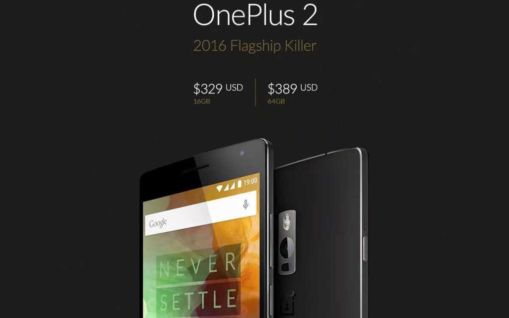 תוספת העלות היא לא בדיוק זניחה, אבל גם היא לא מונעת מה-OnePlus 2 להיות אחד מהמכשירים החכמים הכי תחרותיים שקיימים בשוק נכון להיום