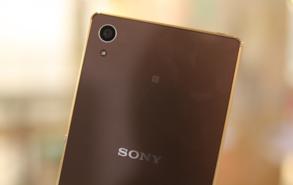 Photo of the new era of the Xperia Z may arrive in September