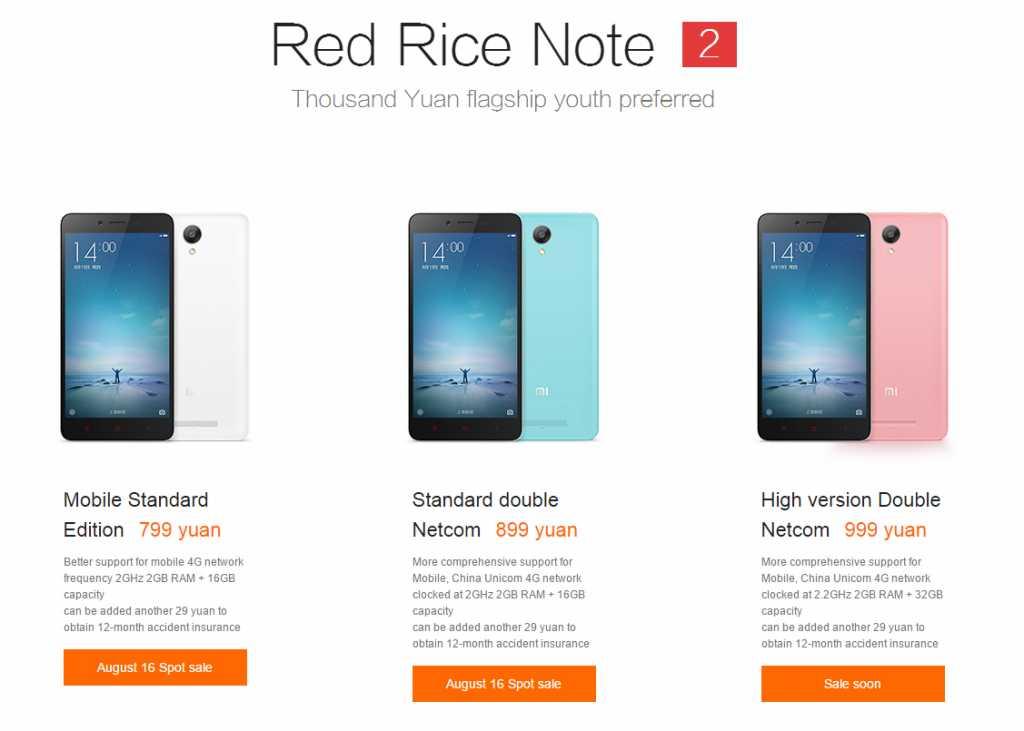 הגירסה הבסיסית של ה-Redmi Note 2 תחל להימכר ב-16 באוגוסט - אך במקרה הספציפי הזה, אנחנו בהחלט נמליץ להמתין עוד קצת לגירסת ה-32GB שמוצעת בתוספת מחיר מזערית, ותהיה זמינה מתישהו בעתיד הלא רחוק