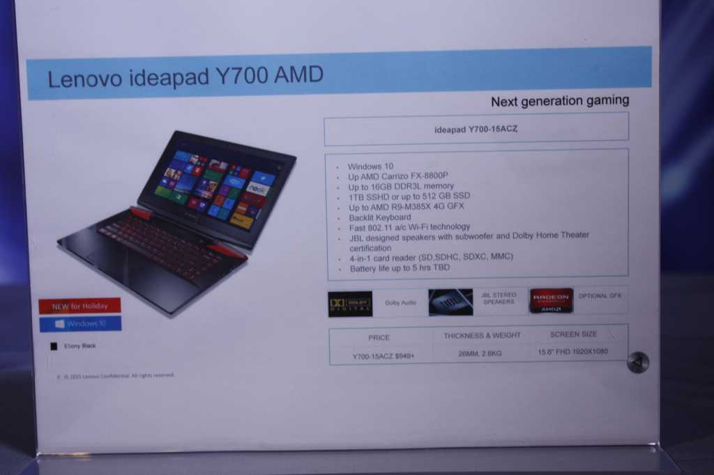 Lenovo will offer another alternative model for AMD enthusiasts - with the FX8800P processor from the new Carrizo, and a Radeon R9 M385X