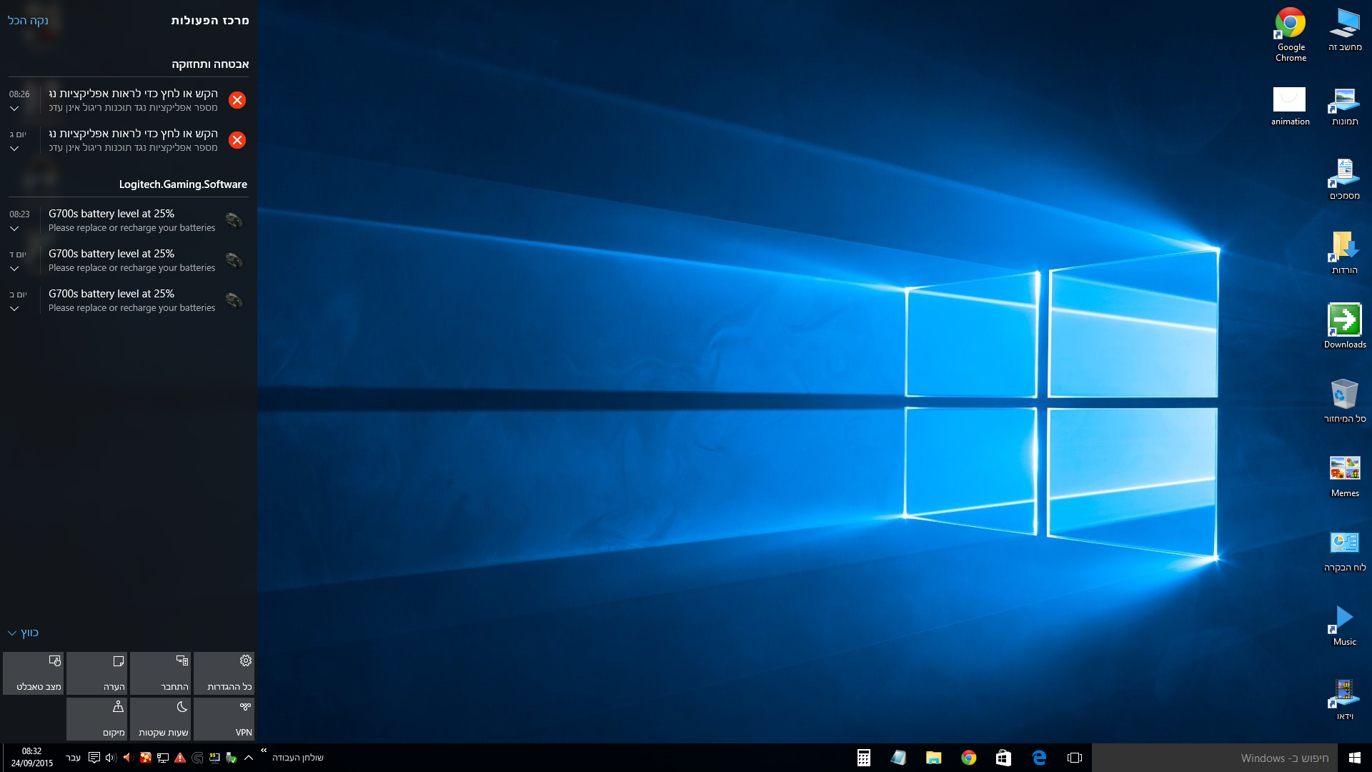 windows10-center
