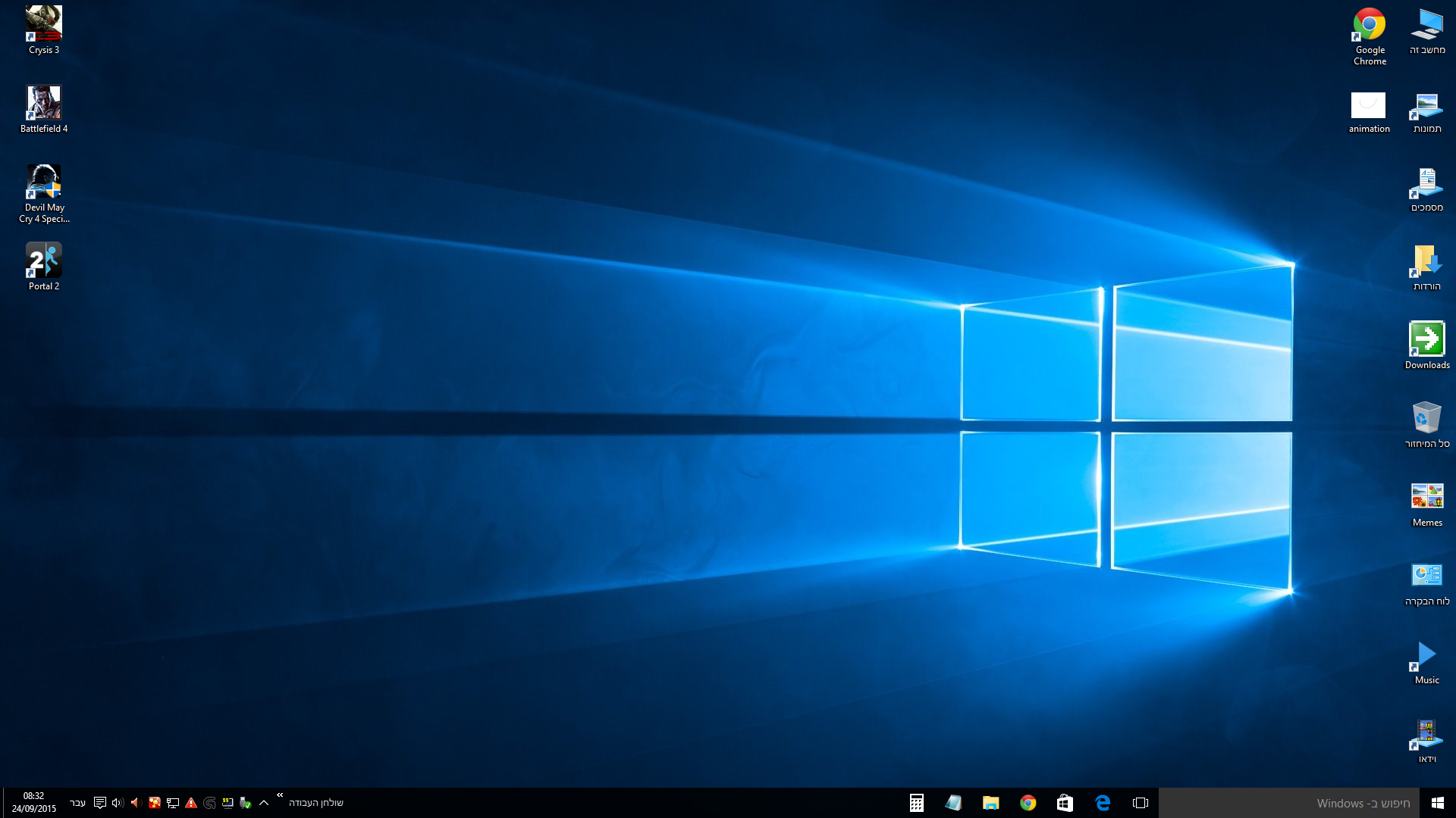 windows10-first