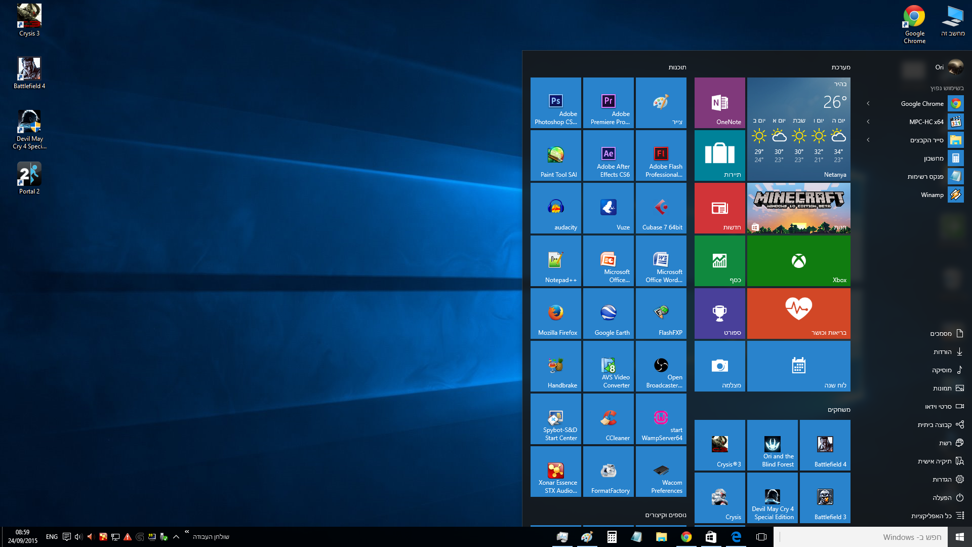 windows10-start2