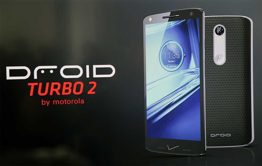 שילוב מיטבי (לכאורה) בין ה-Moto X Style ל-Moto X Play, ועם תוספת של כוח עיבוד לעומת שניהם
