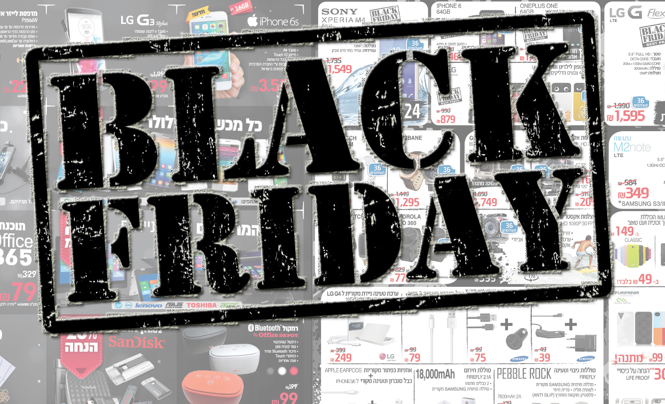 Photo of Black Friday 2015: Concentration of operations in Israel