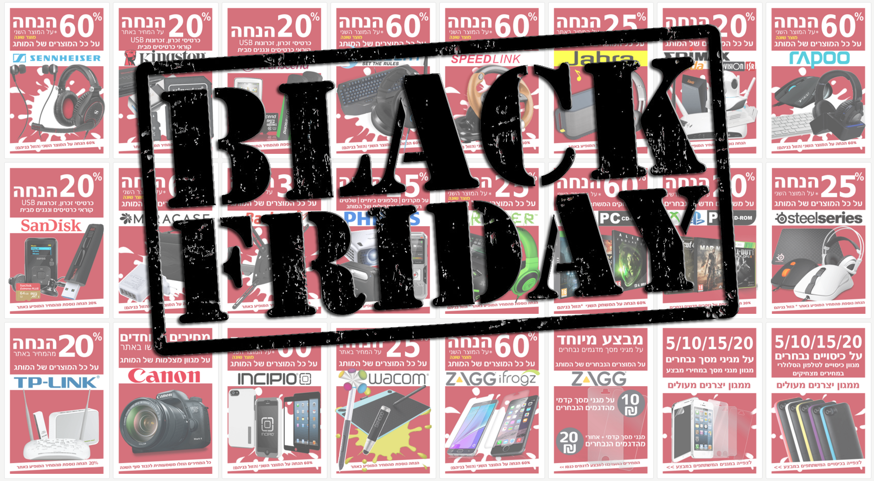Photo of Black Friday 2015 Deals at KSP Store Network