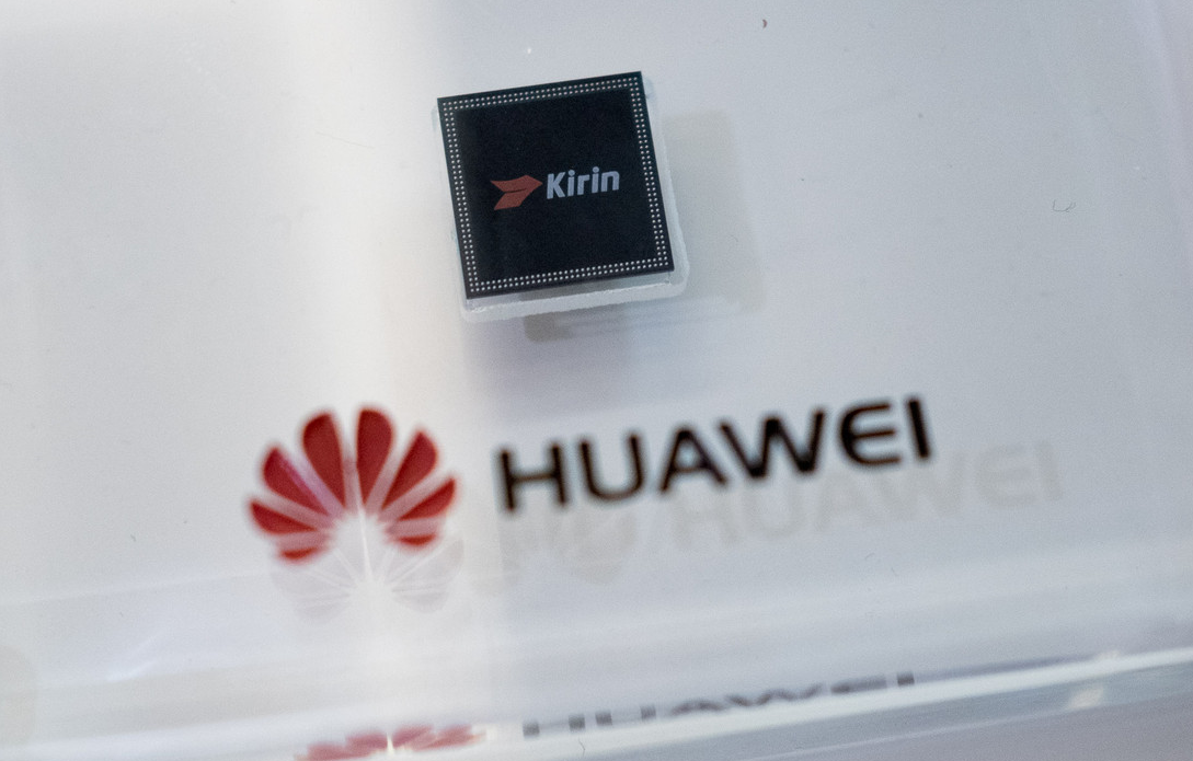 Photo of jumps to the Premier League: Huawei introduces its innovative Kirin 950 chip