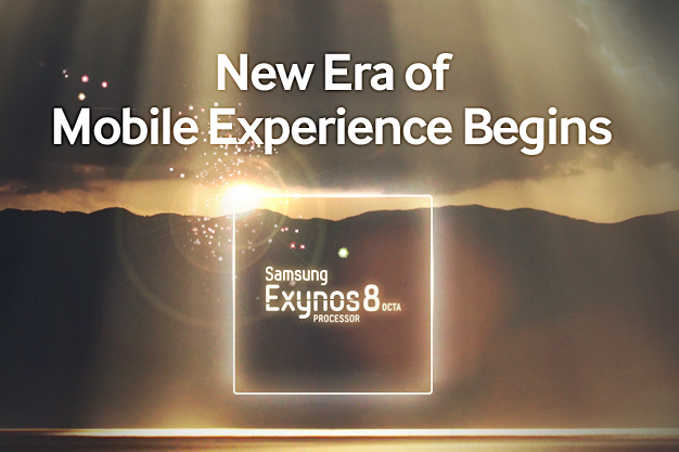 Photo of this fiery race: Samsung unveils the elaborate Exynos 8890
