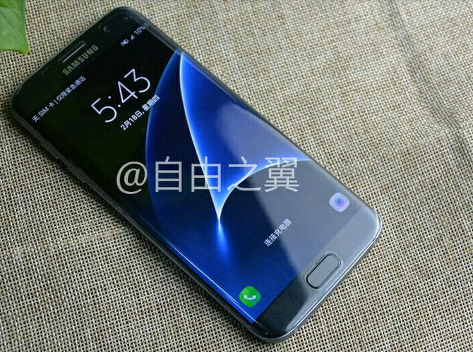 Photo of the day before the announcement: All details and pictures of Galaxy S7 and Galaxy S7 Edge are here already