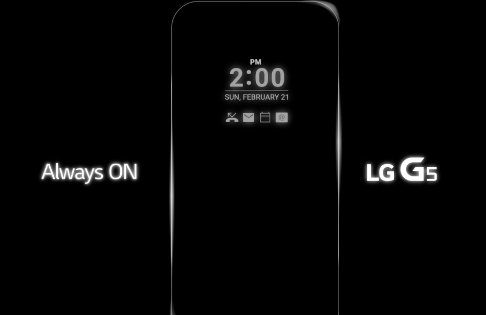 Photo of LG confirms: The G5 will come with a screen that will display information regularly (updated)