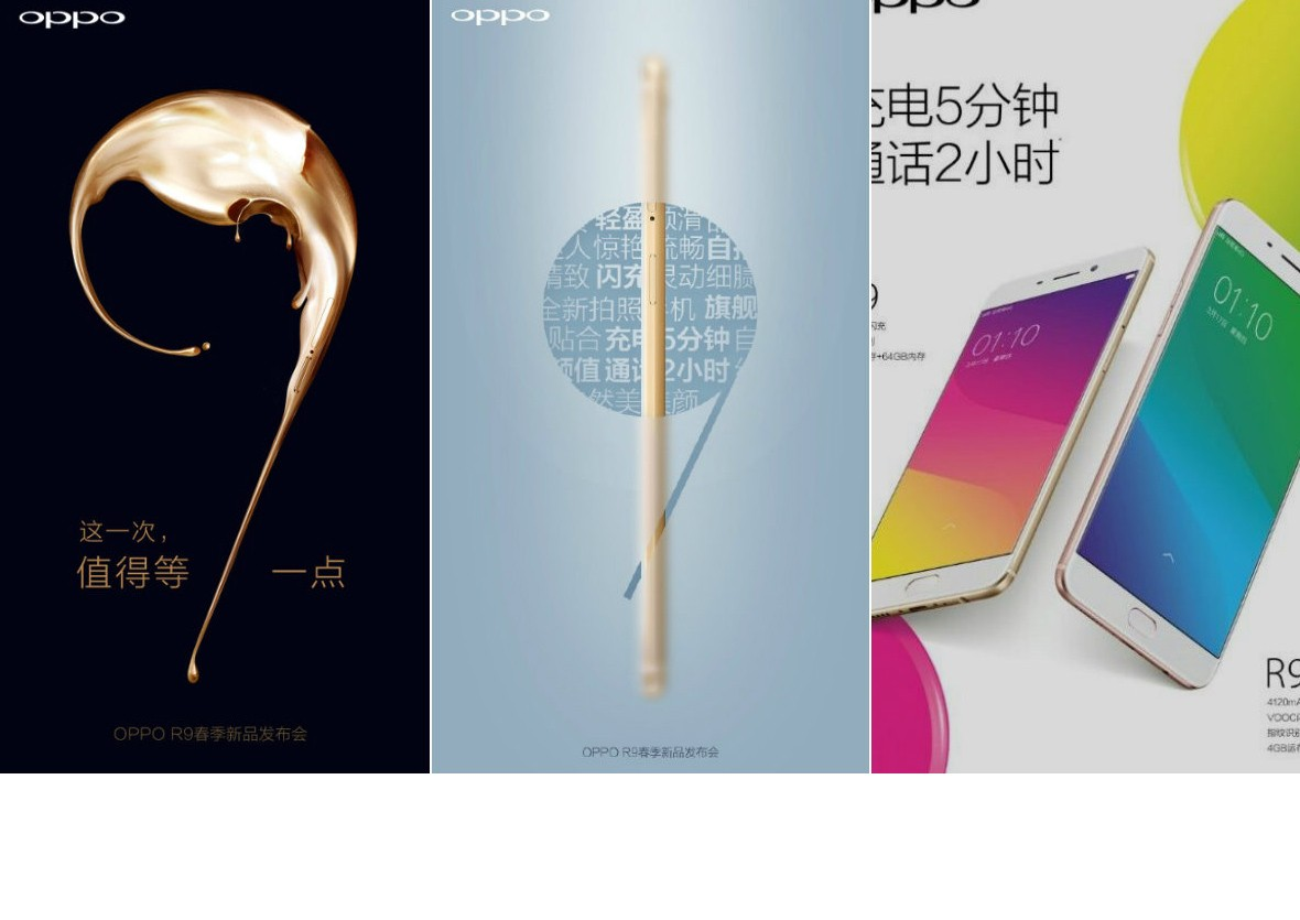 Photo of the unique technology will make them a hit? Oppo is preparing new leading smartphones
