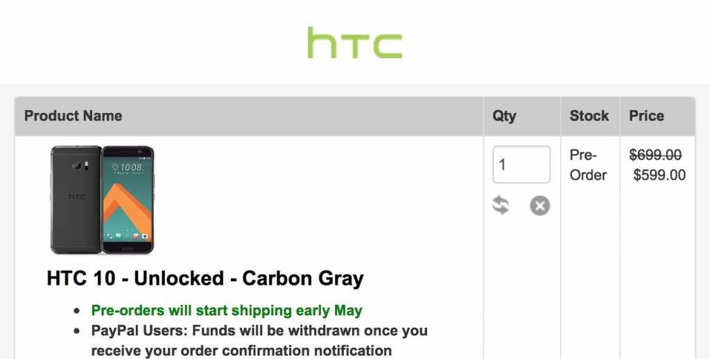 הסמארטפון החדש מוצע כבר עכשיו בהוזלה של 100 דולר ממחירו המומלץ הרשמי - מה שמעיד כי אין ל-HTC כוונה ממשית לנסות ולתמחר אותו בסכום שגבוה יותר מהמתחרים הראשיים שלו מבית LG וסמסונג