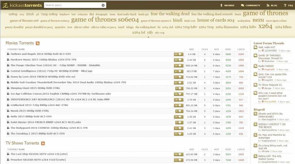 צילום מסך מהאתר KAT