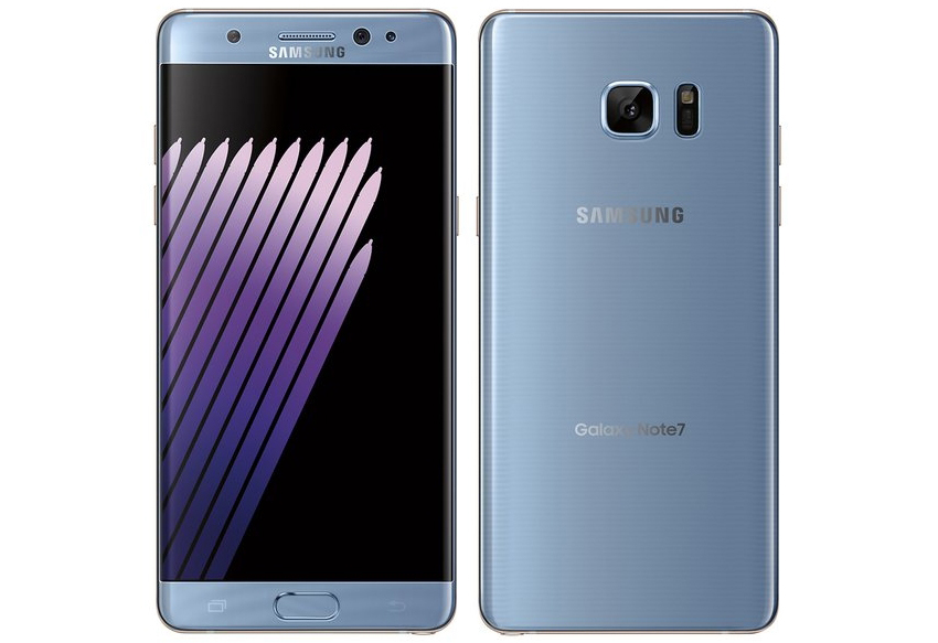 Photo of Pleasant to Know: This is what the Galaxy Note 7 looks like