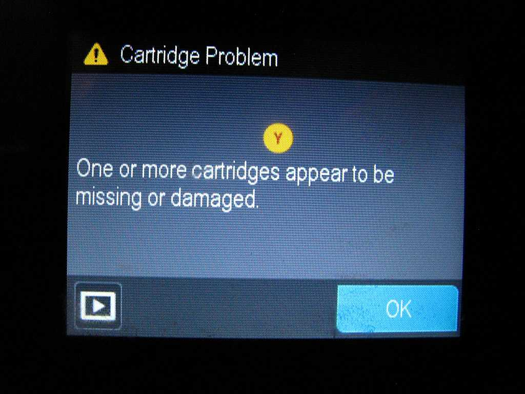 HP printer error message screen
