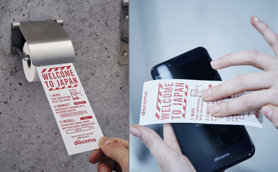 Photo of Japan only: Toilet paper for smartphones