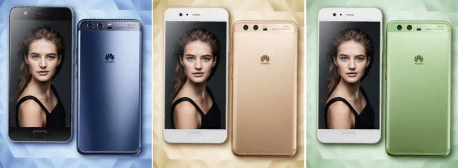Photo of the Alternative Challenger: All details about the Huawei P10 smartphone