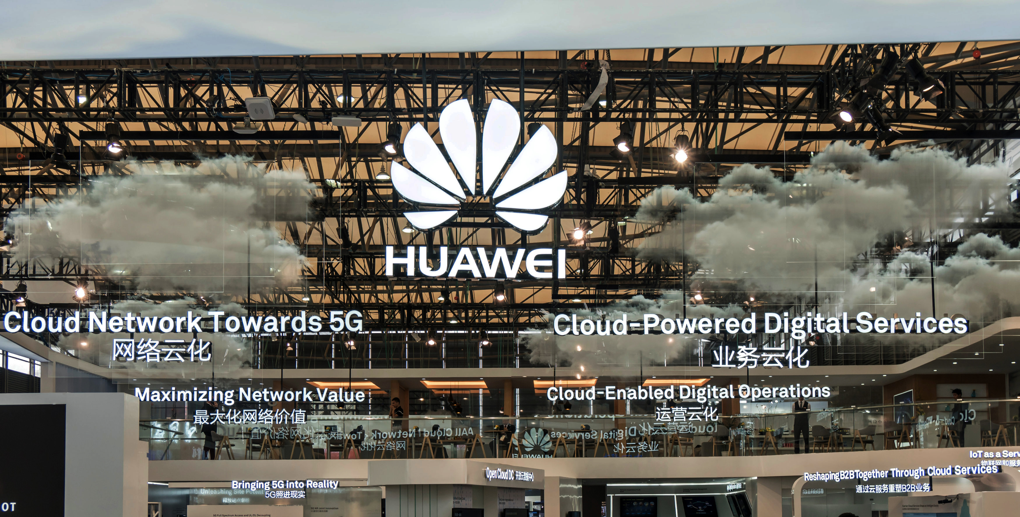 Photo of Huawei concludes a year with a new sales record
