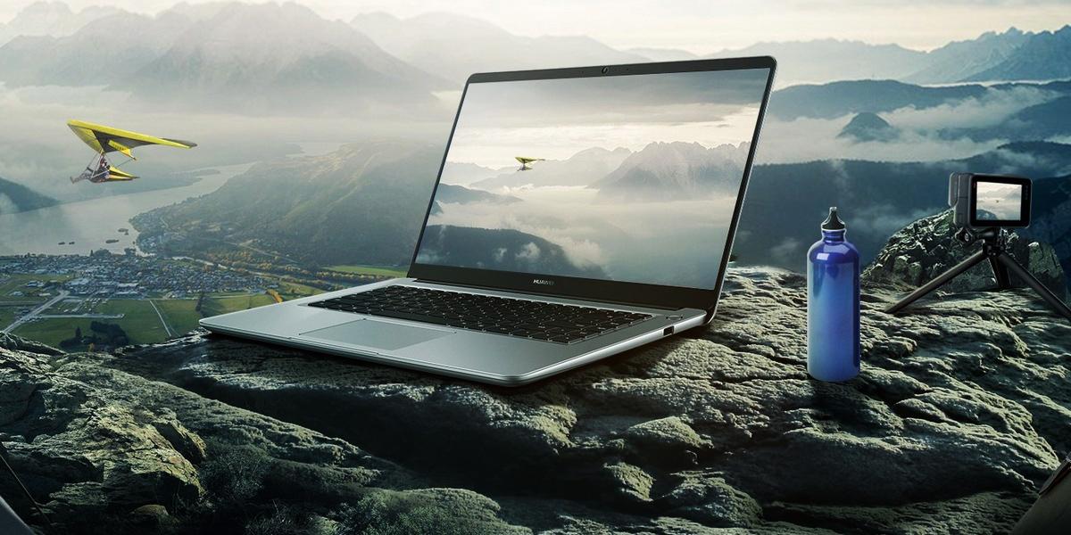 Huawei's twin photo: Huawei launches a new laptop
