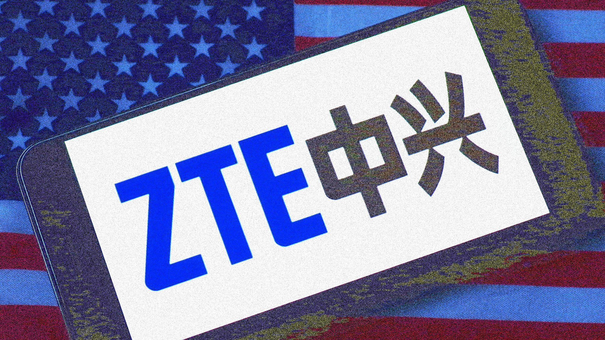 Photo of confiscation price: ZTE stops working (updated)