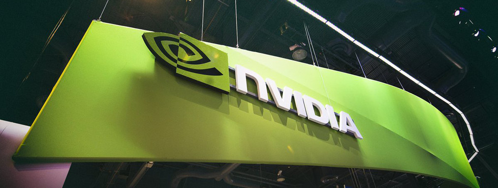 Photo of approaching destination: NVIDIA's new video cards will be unveiled on 30 in July (updated)