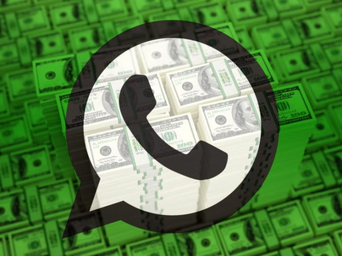 Photo of the next step: WhatsApp will start showing us commercials