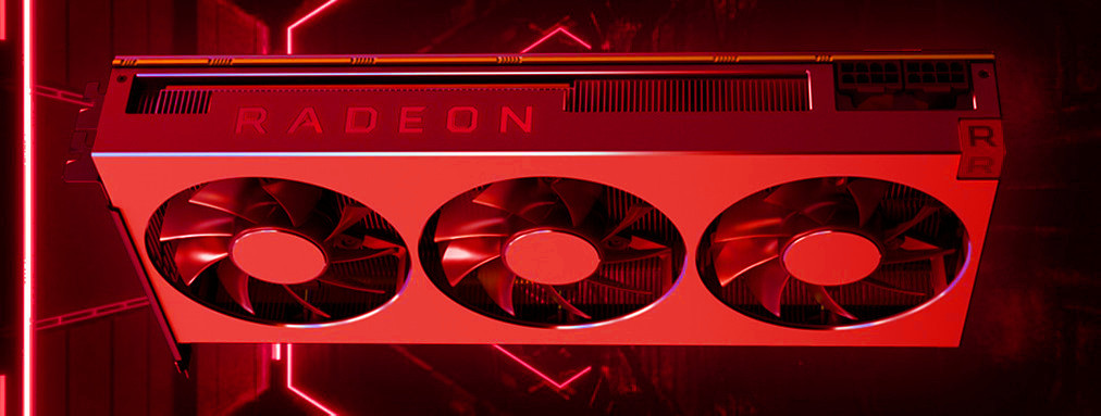 Photo of End of Radeon VII