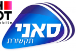 Unlimited package at the lowest price: Samsung importer stirs the Israeli cellular market