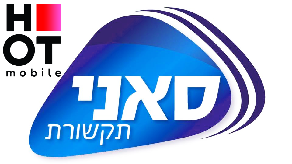 Photo of unlimited package at the lowest price: Samsung importer stirs Israeli cellular market