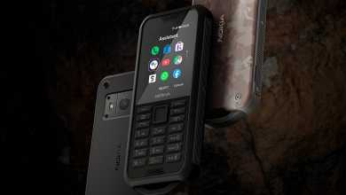 Photo of What year are we ?! Nokia lashes out at the past